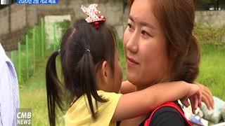 [서울뉴스][리포트] 신길7구역 인근 중학교 설립