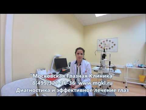 Дистрофии сетчатки периферические (ПВХРД). Болезни глаз