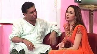 Kurian Chakkar Baz - Trailer