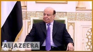 🇾🇪 Yemen's Hadi Attends Rare Parliamentary Session | Al Jazeera English