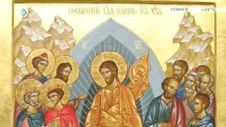 «Русский крест». Пасха в монастыре. 22 мая 2016(, 2016-05-23T07:48:30.000Z)