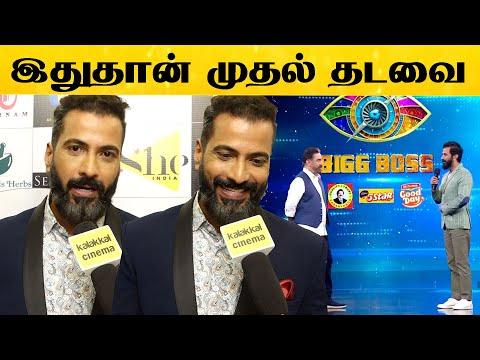என்ன கூப்பிட்டதுக்கு ரொம்ப நன்றி - Jithan Ramesh Speech | Bigg Boss Tamil | HD