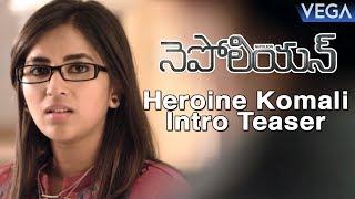 Telugutimes.net Napoleon Heroine Komali Intro Teaser