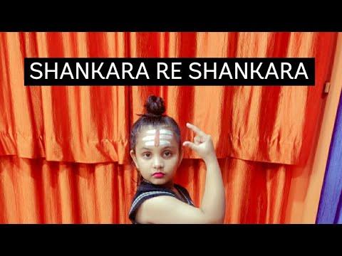 Shankara Re Shankara Dance- Tanhanji - shankara Re shankara song - Ajay D, Saif Ali k- Mehul Vyas - 동영상