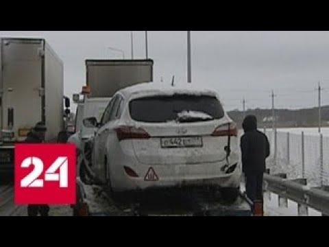 Ростовскую область завалило снегом - Россия 24