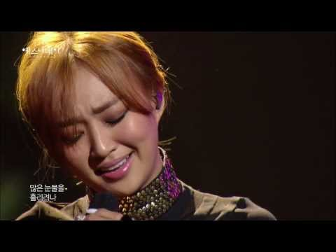 [HOT] Hyorin - Sad relationship, 효린 - 슬픈 인연, Yesterday 20140301