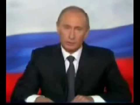 Путин, давай по новой, всё хуйня.