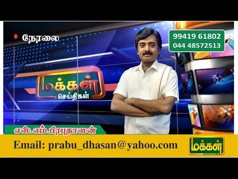 Makkal Tv News