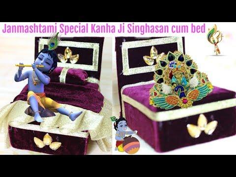 Janmashtami Special Kanha Ji Singhasan And Bed Making AT Home   SuperPrincessjo