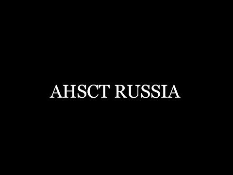 ahsct-russia---treatment-center-for-multiple-sclerosis-patients
