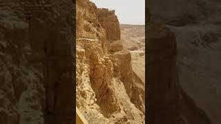 Masada where the Jewish zealots held off the Romans