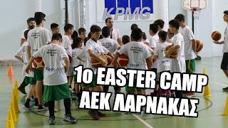 Easter Basketball Camp 2018 - ΑΕΚ Λάρνακας