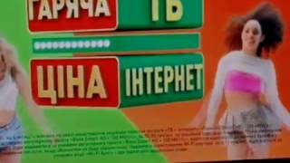 видео Как из монитора сделать телевизор своими руками