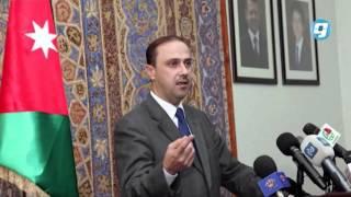 فيديو بوابة الوسط | الأردن يدين بشدة الهجوم على سفارة الرياض في طهران
