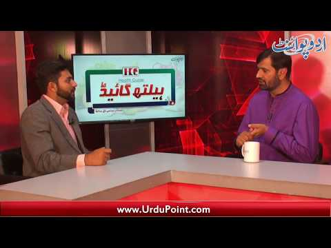 Skin Diseases, their Solutions and Daily Meal Plans in Health Guide with Shadab Abbasi