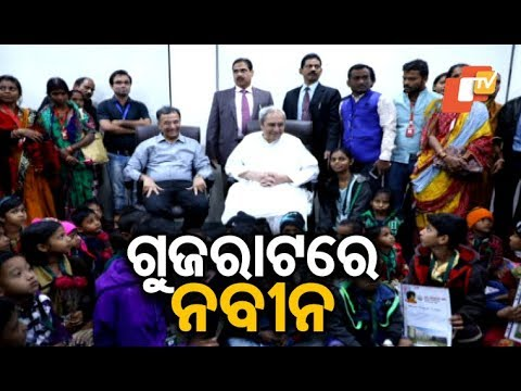Odisha CM Naveen Patnaik reaches Gujarat to attend Odisha Mahostav