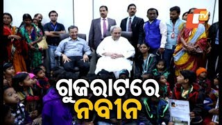 Odisha CM Naveen Patnaik reaches Gujarat to attend Odisha Mahostav