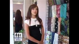 пошив Одежды Одесса, салон ателье