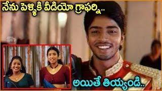 Allari Naresh Funny Comedy Scene    Best Comedy Scenes    Shalimarcinema
