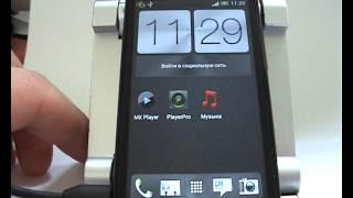 Проблема с подключением HTC к компьютеру(Если при подключении смартфона HTC к компьютеру, последний не видит телефон, либо же сообщение о подключении..., 2015-10-24T10:12:03.000Z)