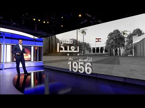 قصر بعبدا  - نشر قبل 9 ساعة