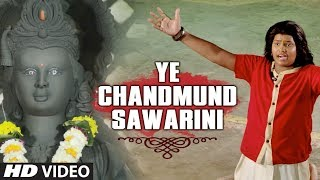 YE CHANDMUND SAWARINI Video Song KRINA ( HINDI FILM ) SADHANA SARGAM