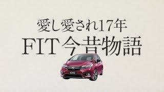 Honda Cars 香川 http://hondacars-kagawa-sp.com/ Honda Cars 愛媛 htt...