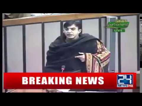 Mohsin Dawar Speech in Parliament to Amir Liaqat