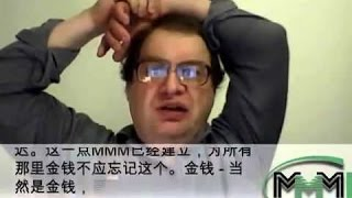 Как подписывать Китайев МММ в свою сеть