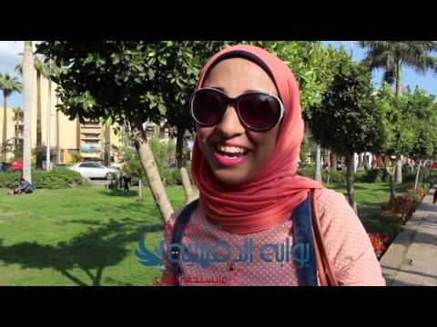 بالفيديو| رد بنات المنصورة على سؤال «تخيلي لو الرجالة انقرضوا؟»