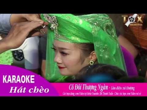 Karaoke, Cô Đôi Thượng Ngàn