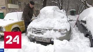 Оттепель, снегопад, заморозки: новый виток погодных катаклизмов в столице - Россия 24