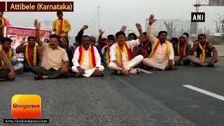 Karnataka News || महादायी नदी विवाद II Mahadayi River water dispute