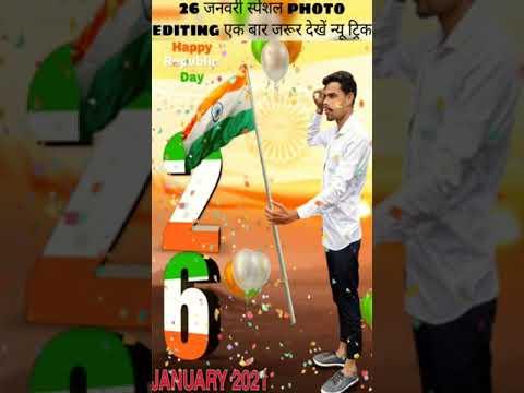 26 January Photo Editing PicsArt 2021,Republic Day Photo Editing PicsArt,Republic Day Photo Editing,