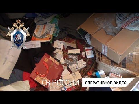 Пресечена незаконная деятельность реабилитационного центра для наркозависимых в Омске