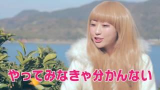芦北町PR VIDEO 1分50秒編