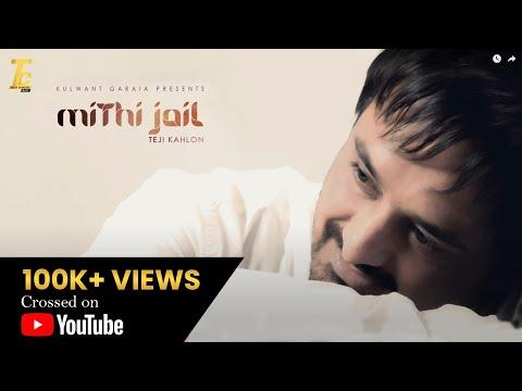 Mithi Jail | Teji Kahlon | Garaia Tera | Full Official Audio | Superhit Song 2014