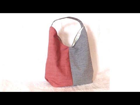 簡単おしゃれワンハンドル トートバッグ の作り方 / One Handle Tote Bag Tutorial