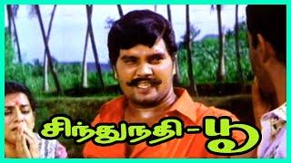 Sindhu Nathi Poo Tamil Movie Scenes   Action Scene   Ranjith   Senthamizhan