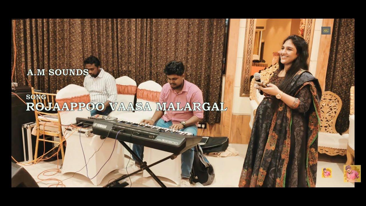 Rojaappoo Vaasa Malargal | Tamil Christian Marriage Song | 4K | Keziah Joseph | Alen Mathew