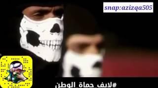 تدريب الجيش السعودي على شيلة:  حنا جنود المملكه