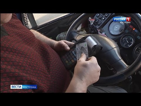 """Часть костромских автобусов начала принимать """"безнал"""""""
