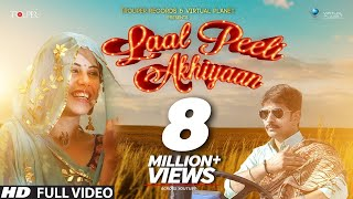Laal Peeli Akhiyaan | Rapperiya Baalam Ft. Anuj & Amol | Latest Rajasthani Song 2018