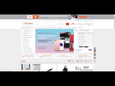Оплата банковской картой через личный кабинет на сайте Avonиз YouTube · Длительность: 2 мин43 с