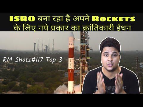 ISRO Making green propellent