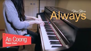 Yoon MiRae [윤미래] Always [Descendants of the Sun OST] | PIANO COVER | AN COONG PIANO Mp3