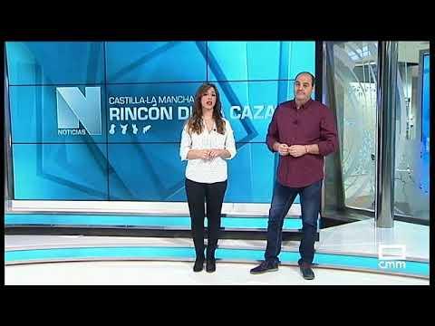 El Rincón de Caza y Pesca 02.12.2017