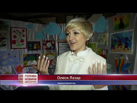 TV7plus: Вогонь кохання прибув до Хмельницького