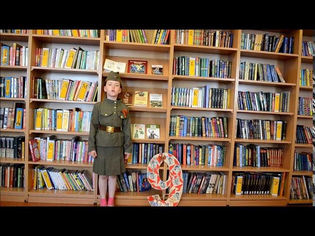 Изображение предпросмотра прочтения – СофияХаликова читает произведение «Тот самый длинный день в году» К.М.Симонова