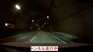 Zuiji フルハイビジョン録画ドライブレコーダー ZS1080DR08 フルハイビジョン 検索動画 21